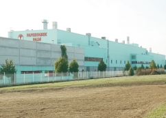 На бумажной фабрике Papierfabrik Palm установят новый измельчитель бумажных отходов